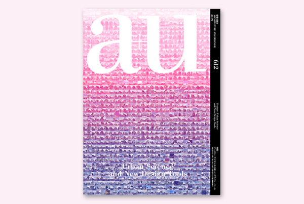 The Air/Aria/Aire project, featured in a+u 2021:09 'Urban Science and New Design Tools'