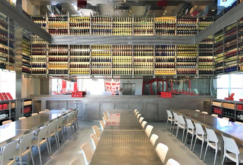 Estrella Damm Brewery, Grupo Damm, Barcelona
