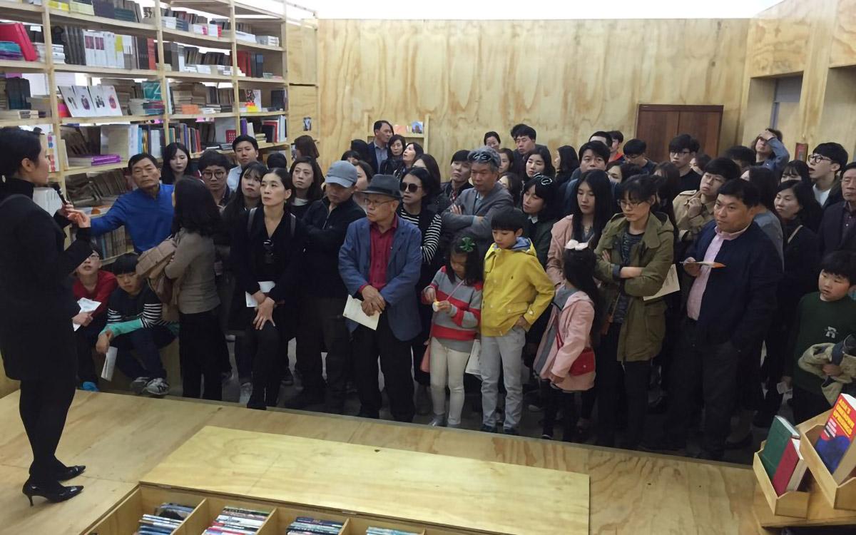 Nokdu Bookstore
